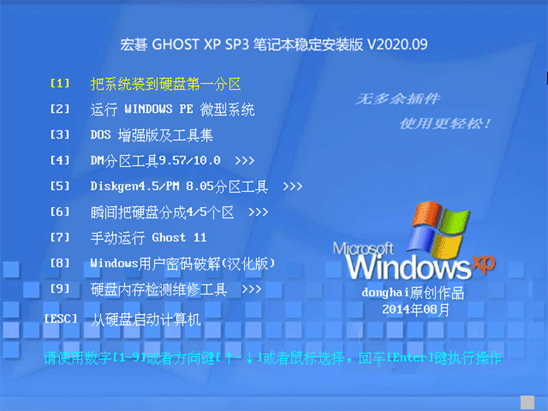 Acer 宏碁 GHO