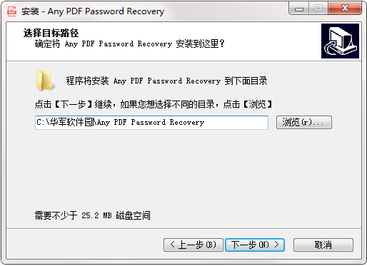 Any PDF Password Recovery截图